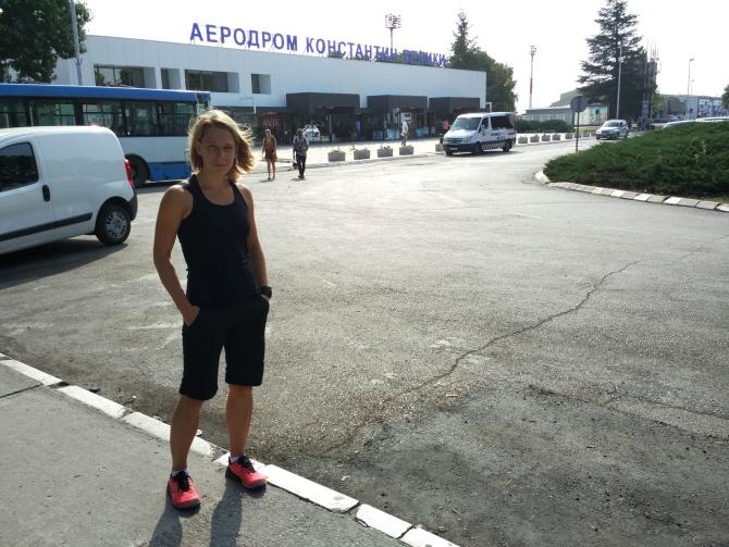 Letiště Niš