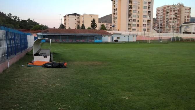 Fotbalový stadion Raška